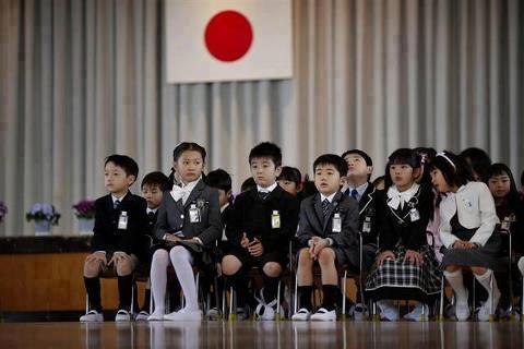 Negara Jepun Hebat