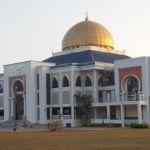 Keunikan Universiti Islam Yala