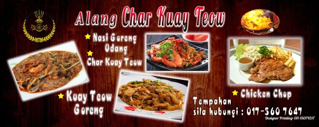 banner-chor-kuay-teow